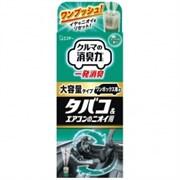 Дезодорант для автомоб. кондиционера ST (для удаления посторонних запахов, с ар. мяты) 33мл