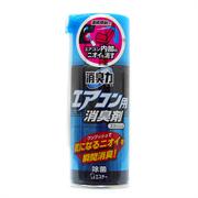Дезодорант для чистки и дезинфекции автомобильного кондиционера ST Auto Shoushuuriki с ароматом свежевыжатых цитрусов 76,9 мл