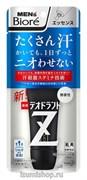 Дезодорант-антиперспирант в форме крема МУЖСКОЙ KAO BIORE MEN`S Deodorant Z против пота без запаха с антибактериальным эффектом туба 40гр