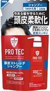 Мужской увлажняющий шампунь-гель Lion Pro Tec с легким охлаждающим эффектом (мягкая упаковка 230 g)