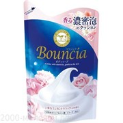 """Сливочное жидкое мыло COW """"Bouncia"""" для рук и тела с элегантным ароматом роскошного белого мыла МУ 430мл"""