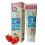 Детская зубная паста (клубника) MKH Kizcare 8-None Toothpaste (Strawberry) 80g