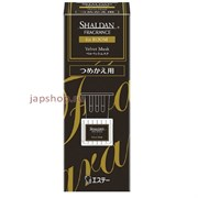 Освежитель воздуха для комнаты ST «SHALDAN» «Бархатный мускус ~ Velvet Musk» (сменная упаковка - наполнитель+палочки) 65мл