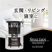 Освежитель воздуха для комнаты ST «SHALDAN» «Роскошный мускус ~ Luxury Musk» (сменная упаковка - наполнитель+палочки) 65мл