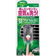 Освежитель воздуха для автомобильного кондиционера ST (с натуральным маслом пихты) 7мл