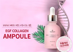 Укрепляющая ампульная сыворотка с EGF и коллагеном The Skin House Egf Collagen Ampoule 30ml