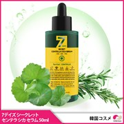 Обновляющий и преображающий кожу кислотный серум с AHA/BHA/PHA кислотами и центеллой азиатской May Island 7 Days Secret Centella Cica Serum AHA/BHA/PHA 50мл
