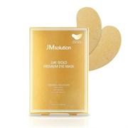 Премиум патчи для чувствительной кожи вокруг глаз с золотом JM solution 24K Gold Premium Eye Mask