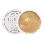 Омолаживающие гидрогелевые патчи для глаз с золотом и EGF PETITFEE Premium Gold & EGF Eye Patch