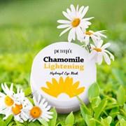 Гидрогелевые патчи с ромашкой Petitfee Chamomile Lightening Hydrogel Eye Patch
