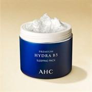 Ночная питательная маска AHC Premium Hydra B5 Sleeping Pack 100 ml