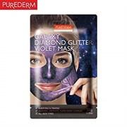 Очищающая глиттерная маска-пленка Purederm Galaxy Diamond Glitter Violet Mask
