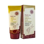 Крем улиточный солнцезащитный FarmStay Visible Difference Snail Sun Cream