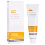 Точечный крем для проблемной кожи с пчелиным ядом Secret Key Bee Venom AC Control Spot Cream