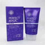 ББ крем многофункциональный Welcos Lotus Perfect Magic BB Cream 50ml