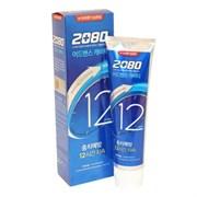 Зубная паста 2080 ЭДВАНС Защита от кариеса 120г