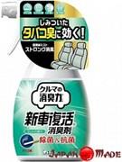 Cпрей-ароматизатор для салона авто ST Shinshya Fukkatsu запах мыла 250мл