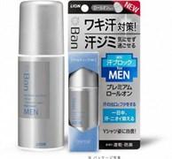 Мужской премиальный дезодорант-антиперспирант LION роликовый ионный блокирующий потоотделение (без запаха) 40мл