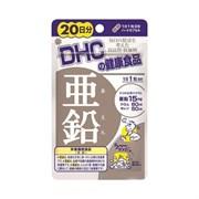 DHC Для увеличения мышечной силы. Цинк, хром, селен. Курс 20 дней, 20 таблеток