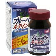 Черника с Лютеином и витамином А на 20 дней, ITOH, 60 капсул