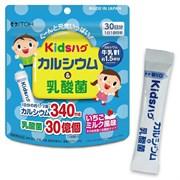 Витамины для детей ITOH Кальций и молочнокислые бактерии, вкус