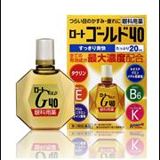 Возрастные витаминизированные капли для глаз Rohto Gold 40 с витаминами Е, B6 и таурином, 20мл