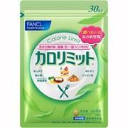 Fancl лимит калорий (зелёная пачка)