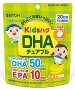 Витамины для детей с Омегой 3 ITOH со вкусом банана на 20 дней