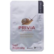 Маска для лица с улиточным муцином PRIVIA MIRACLE DAILY MASK PACK (SNAIL+BRIGHTENING)