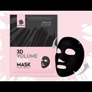 Маска для лица омолаживающая Berrisom G9 3D Volume Gum Mask