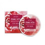 Осветляющие интенсивно увлажняющие патчи Petitfee Pink Vita Brightening Eye Mask