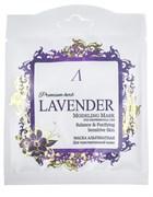 Маска альгинатная для чувствит. кожи PREMIUM Anskin Herb Lavender Modeling Mask / Refill 25гр