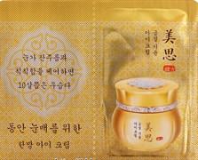 Омолаживающий крем вокруг глаз на основе женьшеня и золота Missha Misa Geum Sul Vitalizing Eye Cream пробник