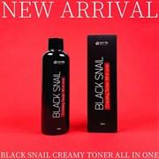 Тонер с муцином черной иберийской улитки EYENLIP Black Snail Creamy Toner All In One 200ml