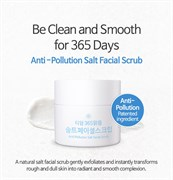 Соляной скраб для очищения кожи TIAM Anti-Pollution Salt Facial Scrub 80ml