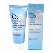 Очищающая пенка с кислородом FarmStay O2 Premium Aqua Foam Cleansing 100мл