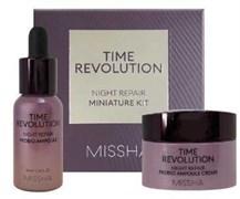 Антивозрастной набор миниатюр MISSHA Time Revolution Night Repair Miniature Kit